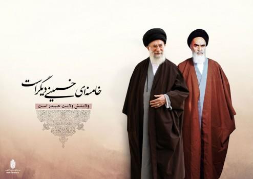 http://tavabin.ir/wp-content/uploads/2013/01/copy-leaders-494x349.jpg