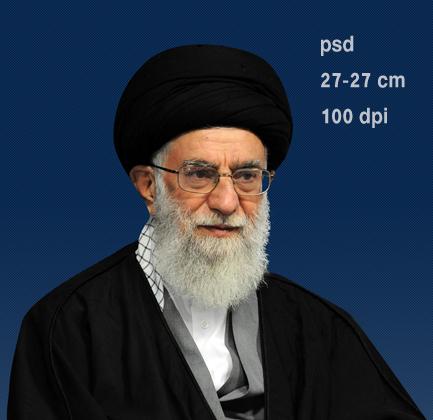 http://tavabin.ir/wp-content/uploads/2013/10/30041_990.jpg