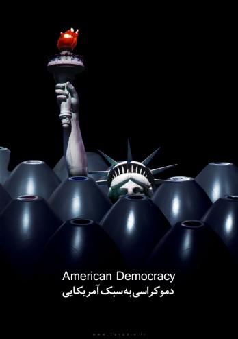 Democracy_tavabin