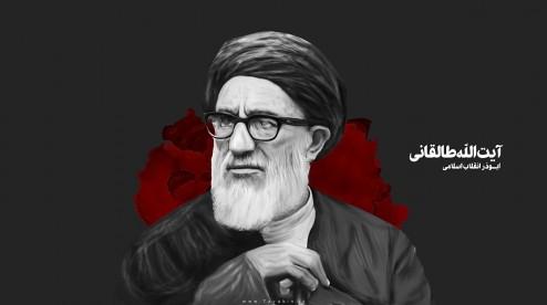 wallpaper_taleqani_tavabin
