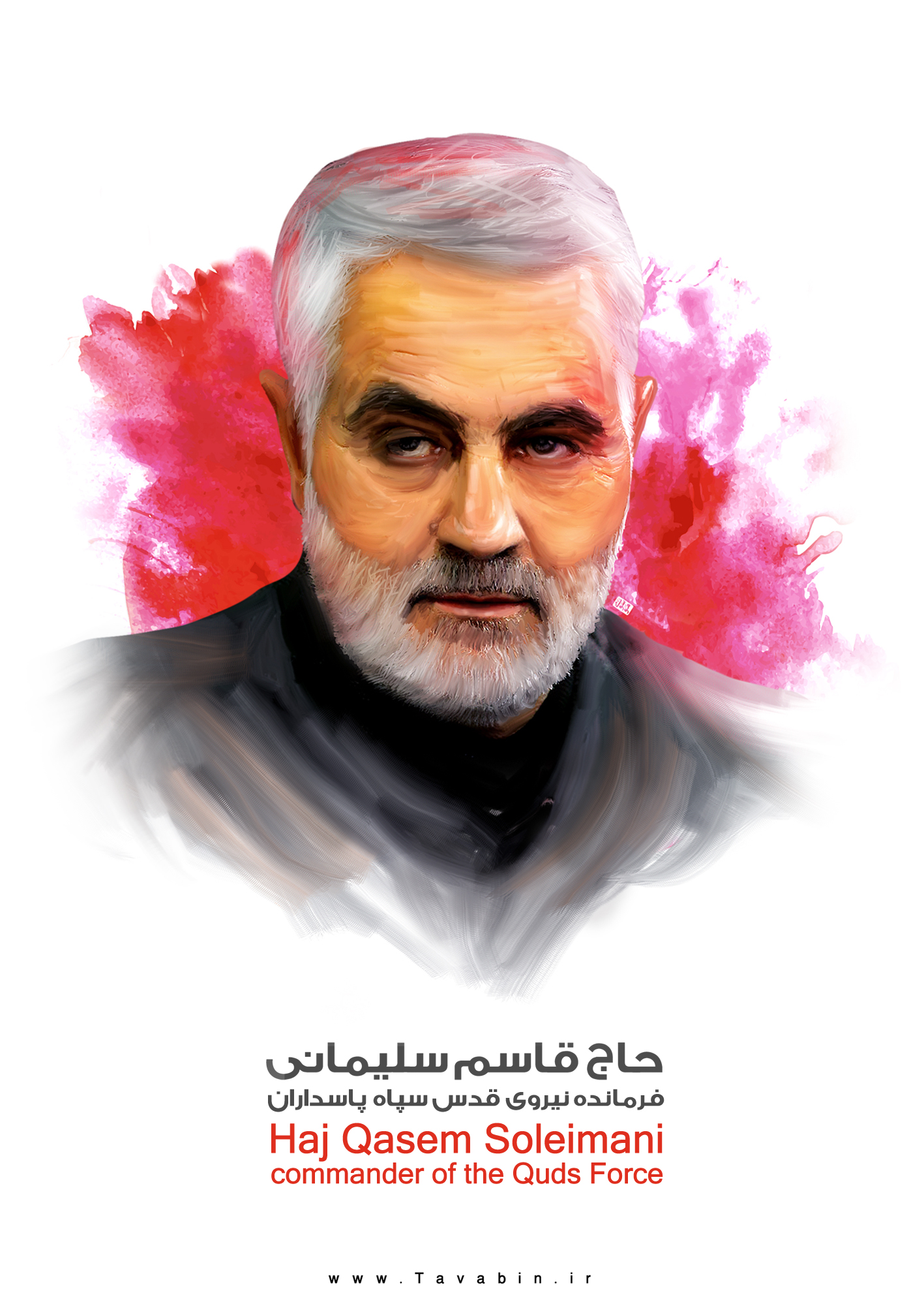 am_qasemsoleimani-by_tavabin_940107