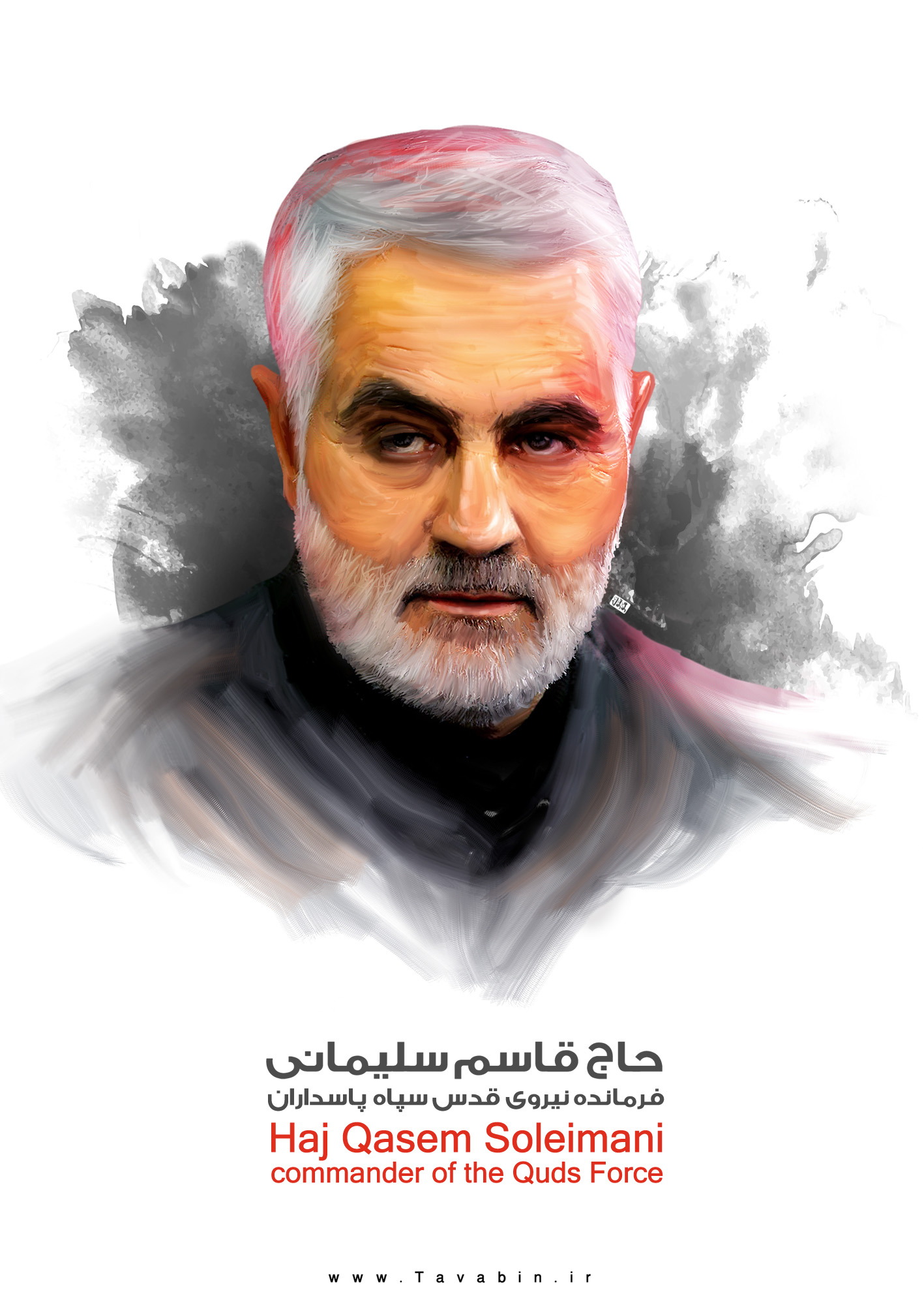 am_qasemsoleimani2-by_tavabin_940107