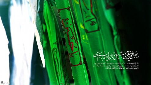 co-shahadat-by_tavabin_940231