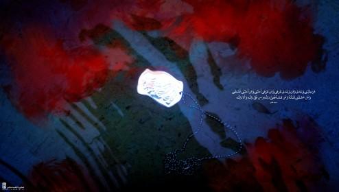 co_shahid2-by_tavabin_940814