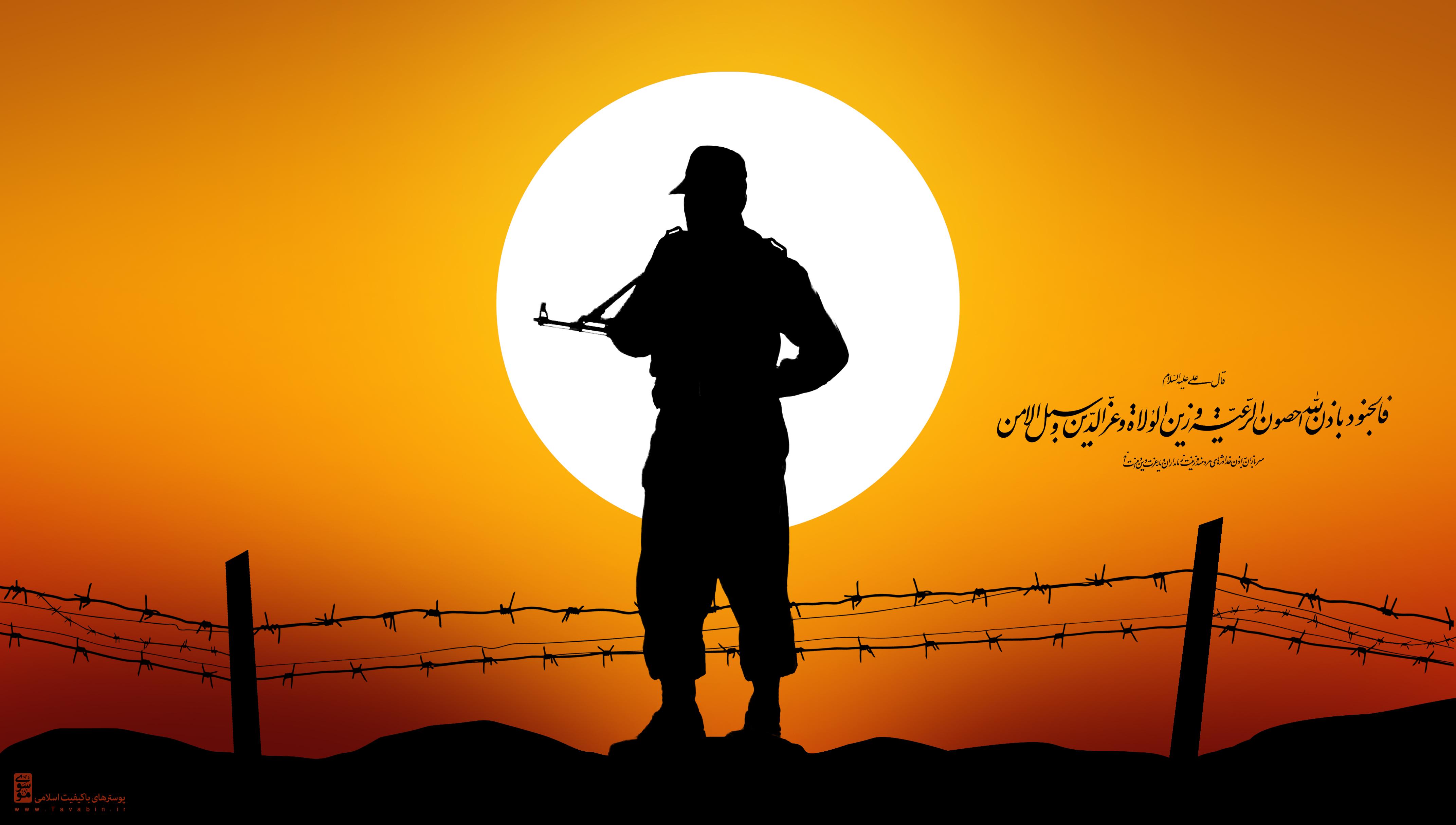 پوستر سرباز