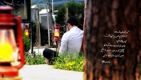 co_sabr-by_tavabin_950905